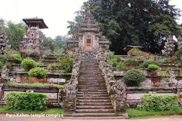 pura-kehen-temple