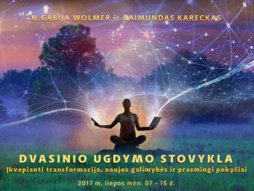NGW & RKR - STOVYKLA 2017